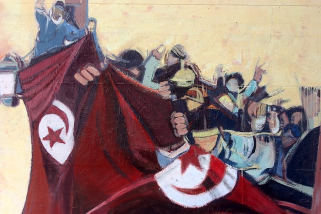 Protest street art in Tunisia