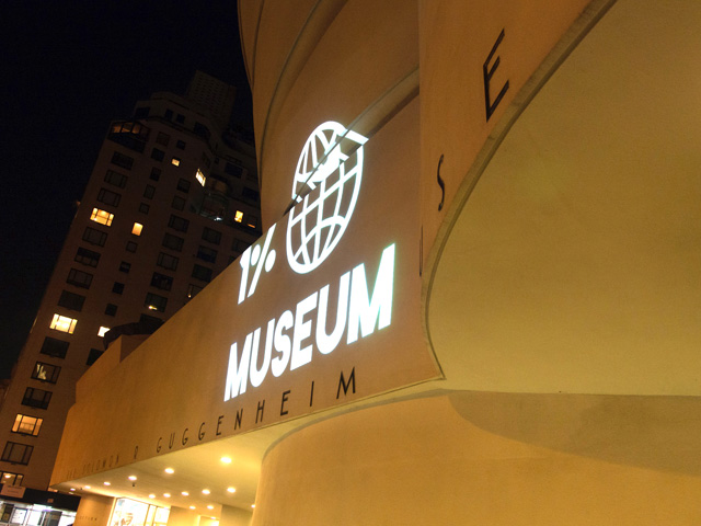 A view of the projection from the sidewalk in front of the museum.