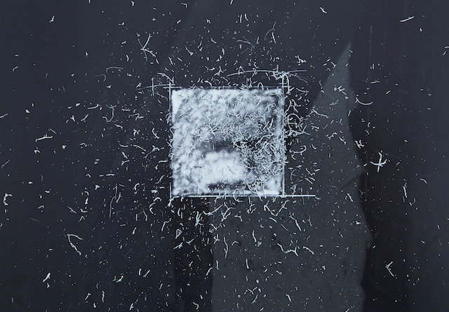 """Square removed from Wafaa Bilal, """"Pool"""" (2014) as part of 'Erasing' performance"""