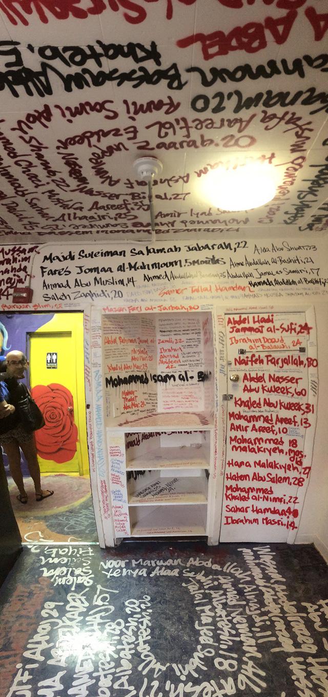 Alan Ket's memorial room