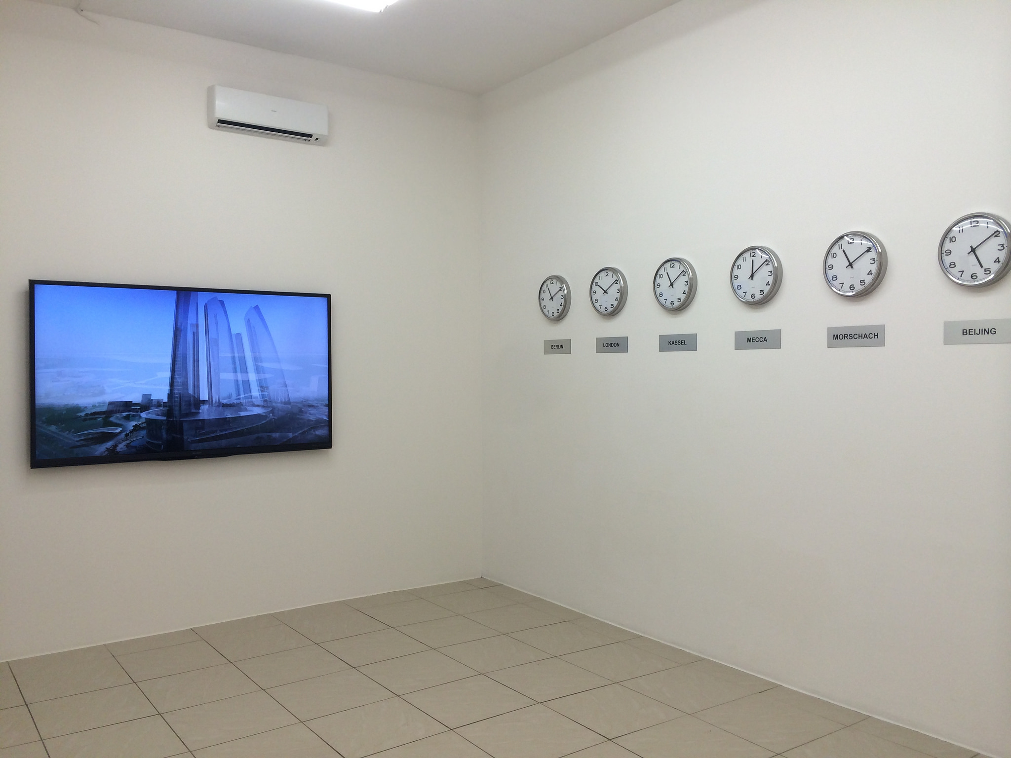"""GCC's """"Reception"""" (2014) opens the exhibition at MoMA PS1 (photo Hrag Vartanian/Hyperallergic)"""