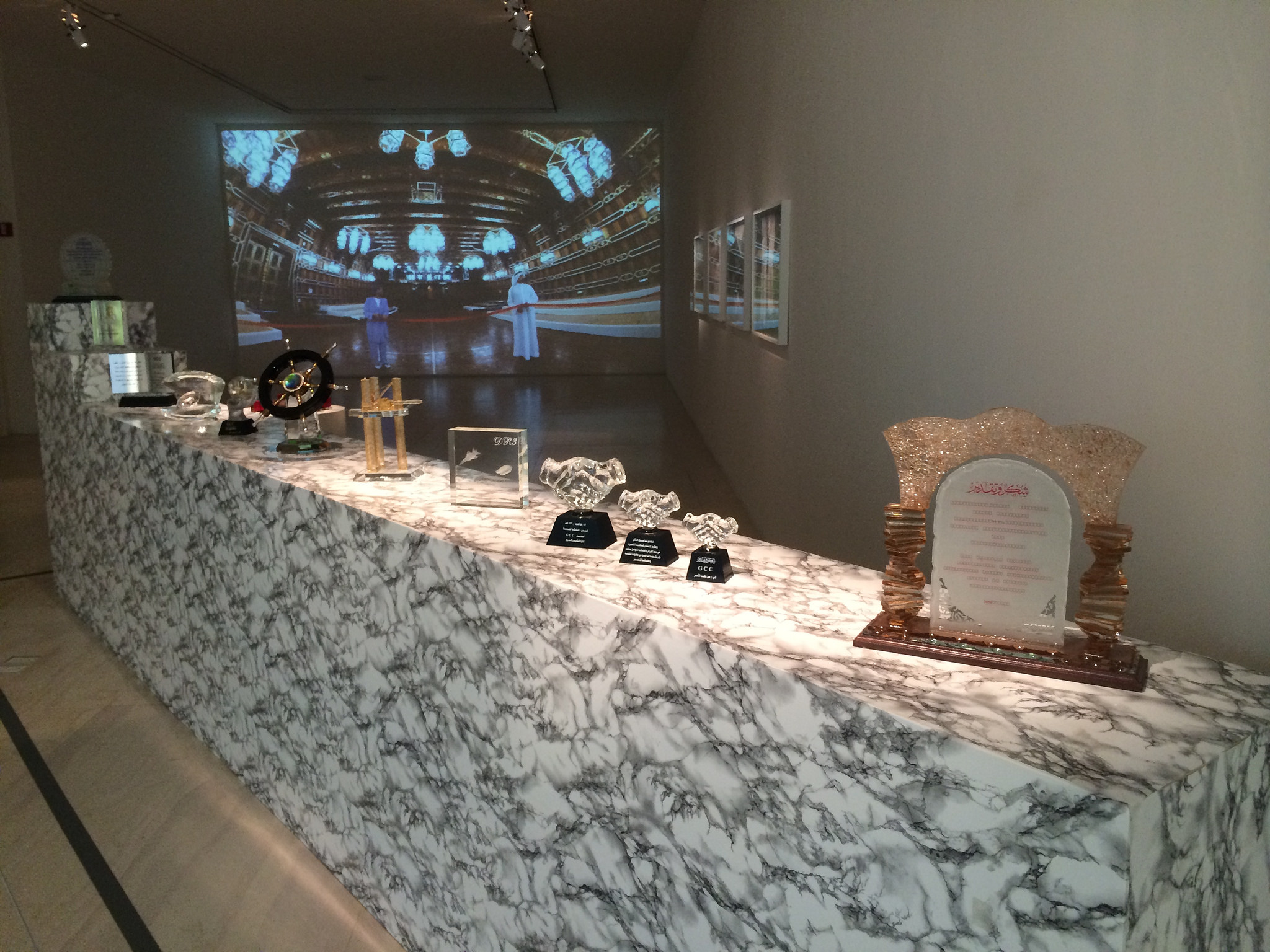 "GCC's ""Congratulants"" at MoMA PS1 (photo Hrag Vartanian/Hyperallergic)"