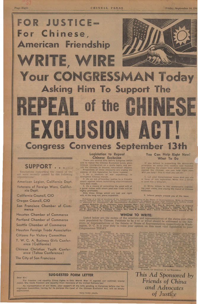 """During WWII, Chinese Americans and their supporters petitioned Congress to repeal the Chinese Exclusion Act. Their campaign was successful—the 60-year statute was overturned in 1943. However, Chinese immigration remained subject to severe quotas. """"Write Your Congressman,"""" in Chinese Press, September 10, 1943 (image courtesy of Chinese Historical Society of America)"""