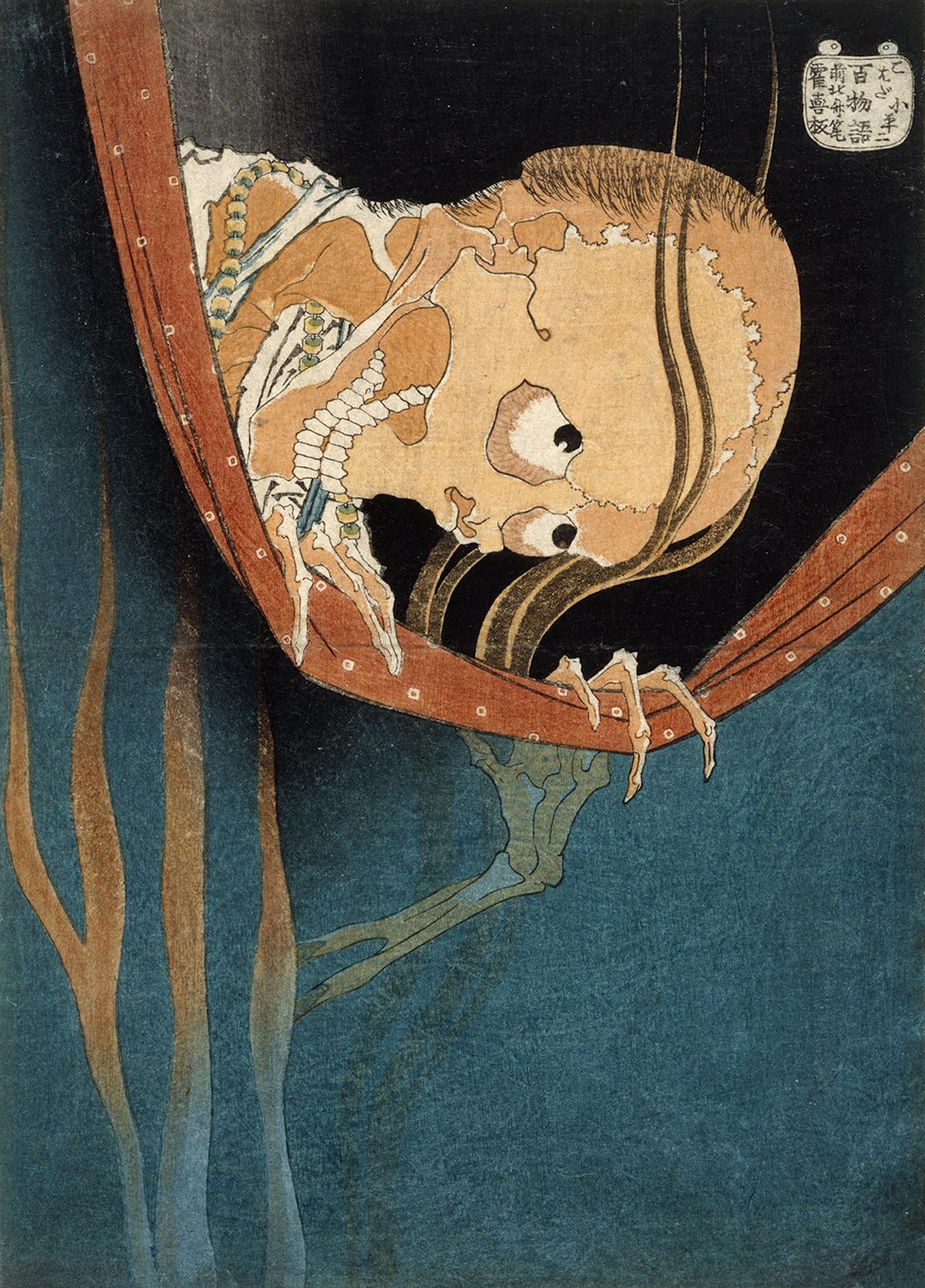Katsushika Hokusai. Kohada Koheiji, from the series One Hundred Stories (Hyaku monogatari), c. 1831. The Art Institute of Chicago. Clarence Buckingham Collection.