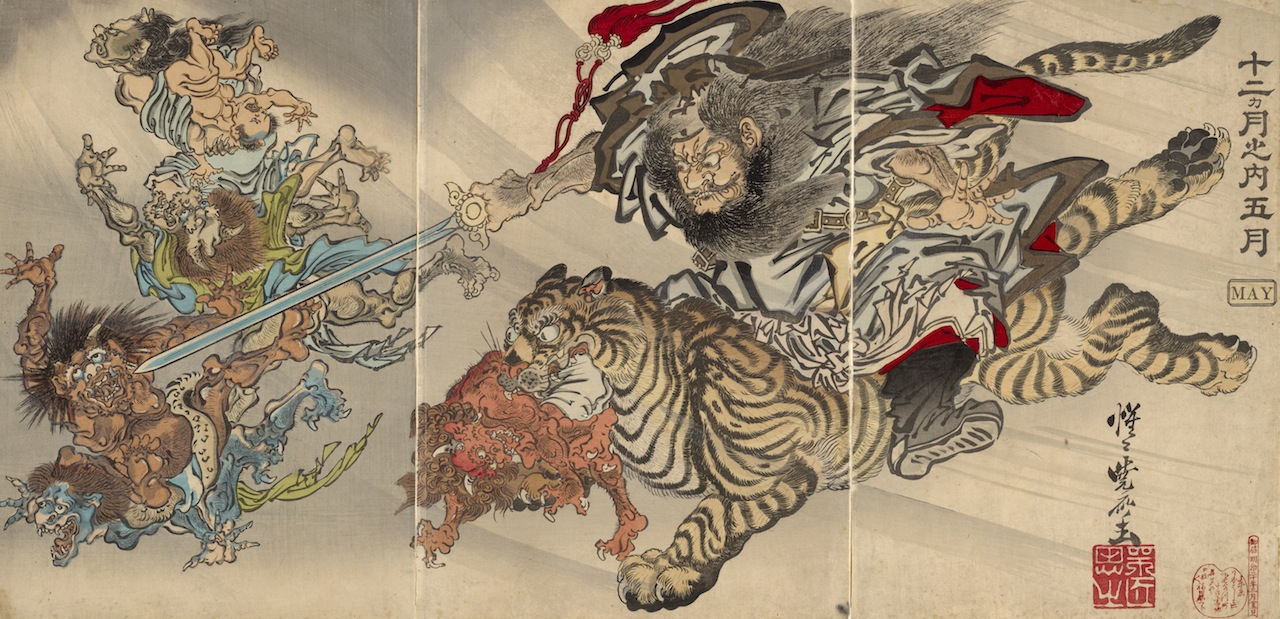 Kawanabe Kyosai. May: Shoki the Demon Queller Riding on a Tiger, Subjugating Goblins, from the series Of the Twelve Months: the Fifth (Junikagetsu no uchi: gogatsu), 1887. The Art Institute of Chicago. Clarence Buckingham Collection.
