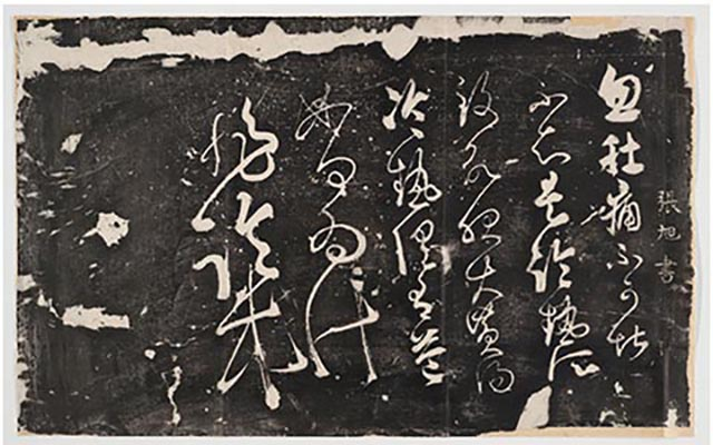 19th-century rubbing from a 10th-century stele describing a sudden illness, a stomach ache. Photograph courtesy of Special Collections, Fine Arts Library, Harvard University