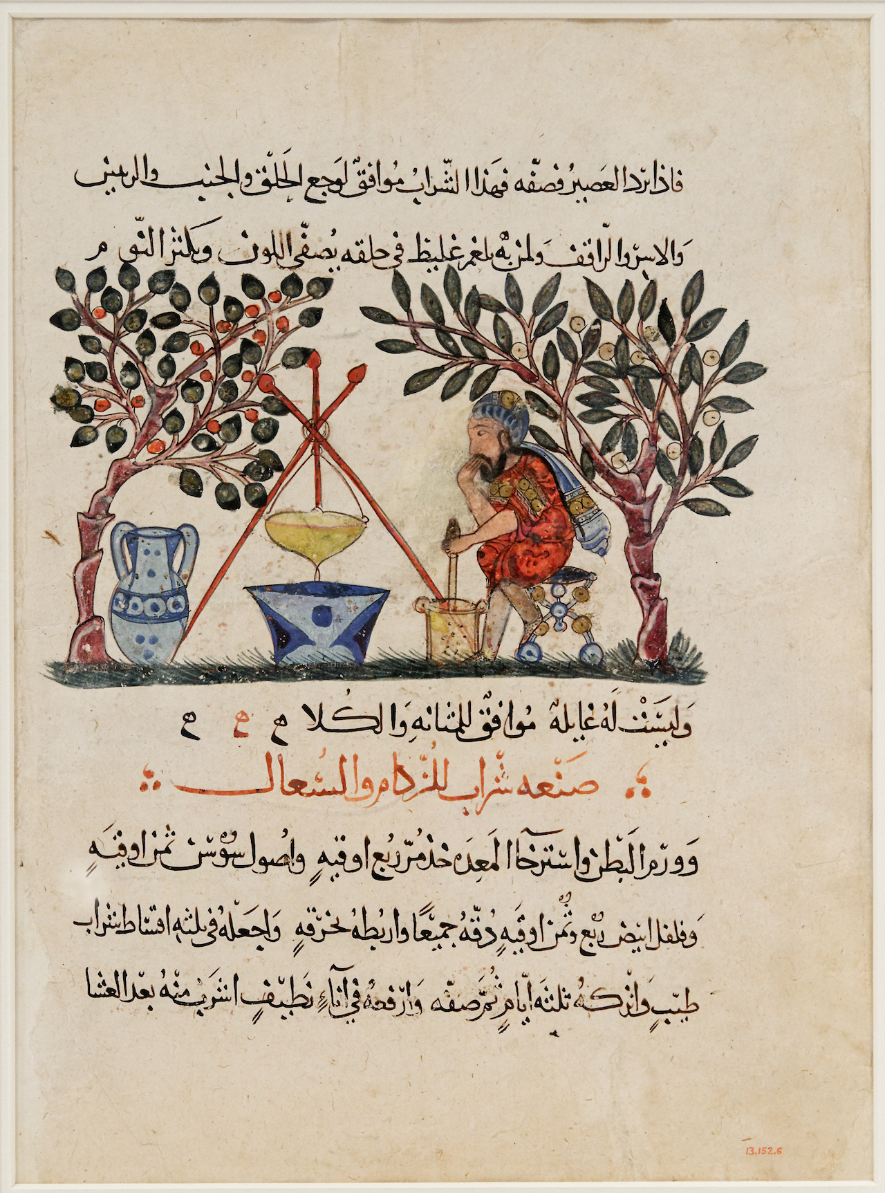 Paper folio from Materia Medica of Dioscorides showing a physician preparing an elixir, possibly from Baghdad, that is listed on the International Council of Museum's Red List of Iraqi cultural objects at risk (click to enlarge) (image via Wikipedia)