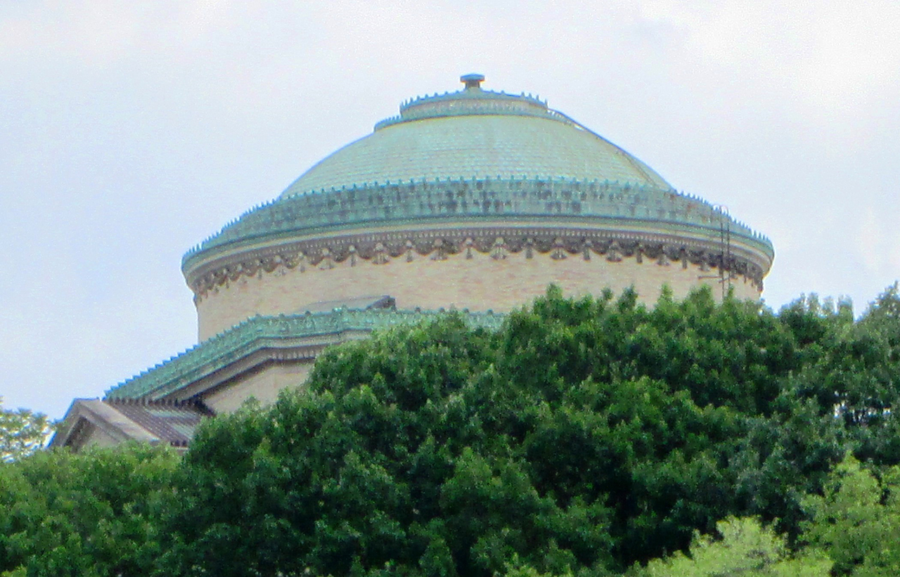 Dome of the Gould Memorial Library & Hall of Fame at Bronx Community College