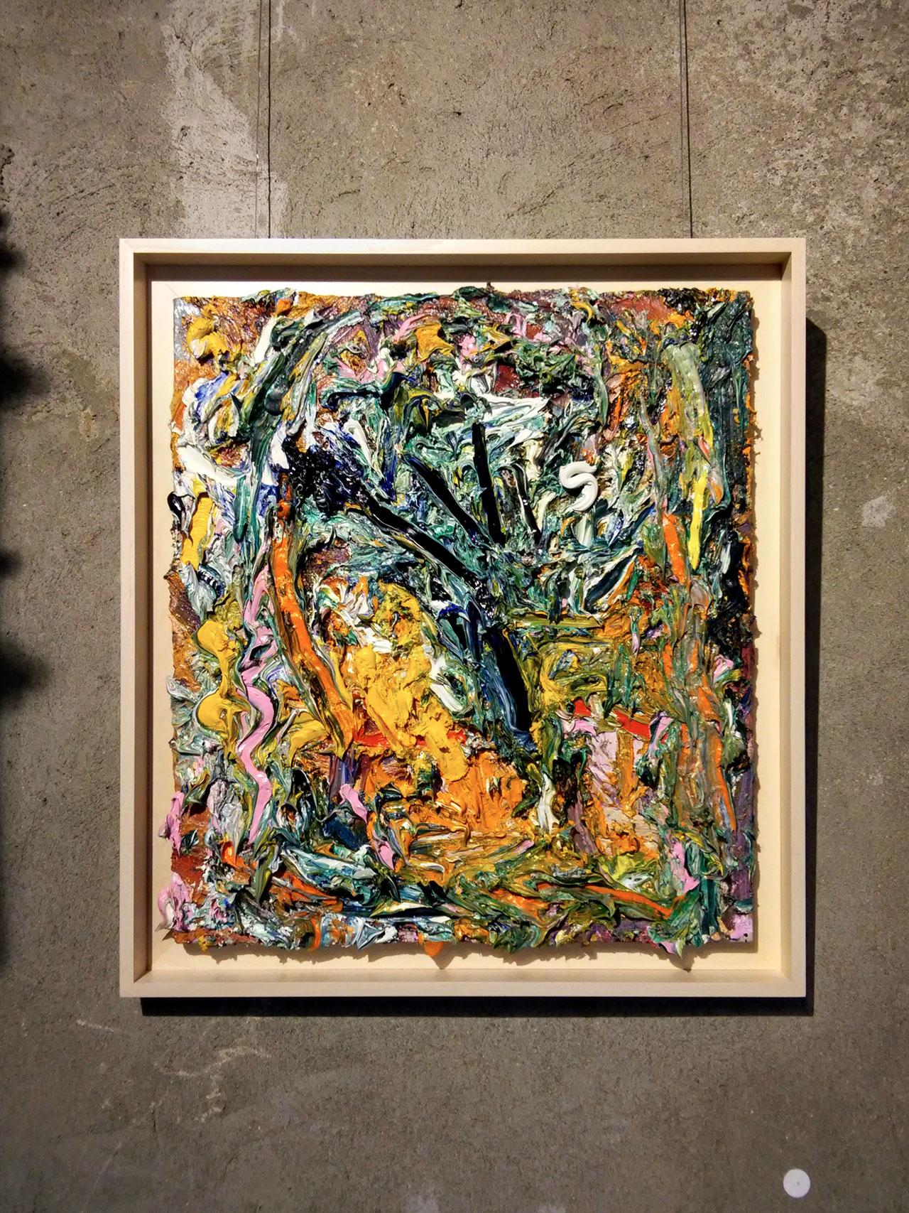"Ying Li, ""The Last Tree"" (2015), oil on canvas, 20 x 16 in"