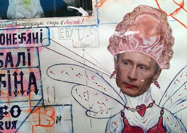 "Stanislav Voliazlovsky's ""Aliens Fucked Putin. UFO, RUR"" (2012) at the Kyiv Biennial (photo Alpesh Patel/Hyperallergic)"