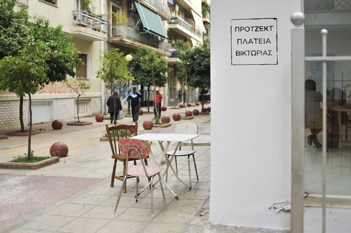 "Rick Lowe, ""Victoria Square Project"" (2017–18), social sculpture, Elpidos 13, Victoria Square, Athens, Documenta 14 (photo © Freddie Faulkenberry)"