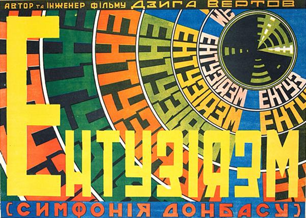 Soviet constructivist architecture and its influences