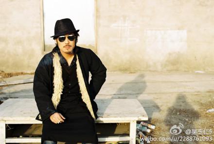 Wu Yuren's Twitter profile picture.