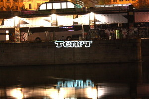 TEMPT1's EyeWriter tag projected in an urban environment