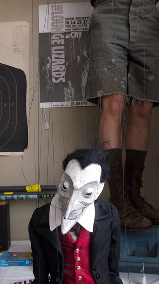 Erik Sanko with marionette