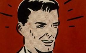 Roy-Lichtenstein-Leo-Castelli-Gallery-Portrait-of-Ivan-Karp-1961--HOME