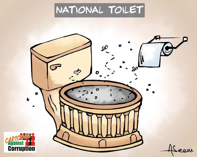 "Aseem Trivedi, ""National Toilet"""