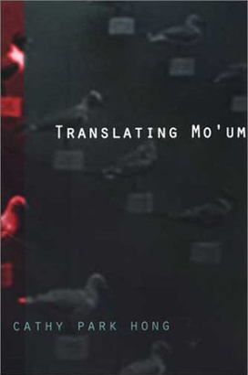 Translating Mo'um