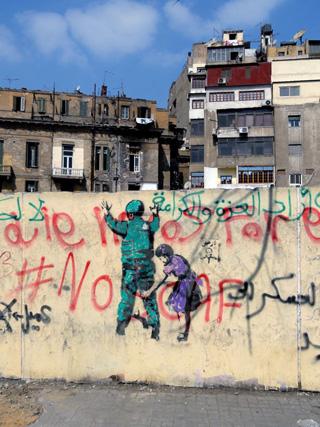 Graffiti on Cairo's Mohamed Mahmoud Street (image via Flickr/sierragoddess) (click to enlarge)
