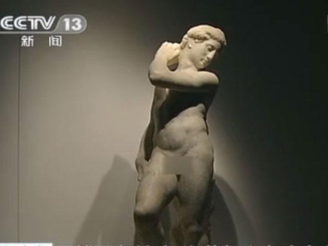 david-censored-cctv-640
