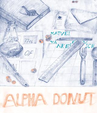 yankelevich-alpha-donut