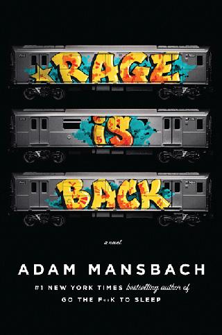 Mansbach-rage