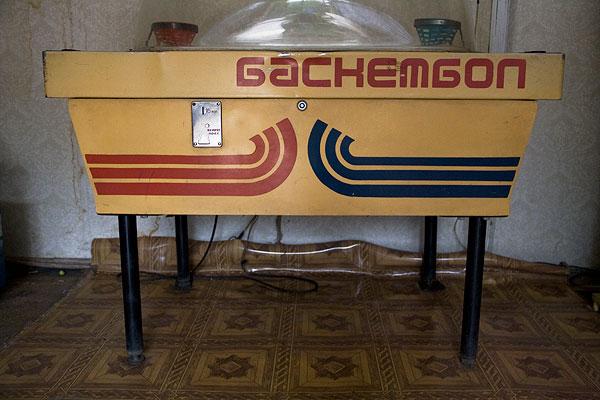 Gyumri Arcade