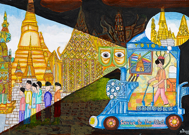 Katunyu Wattanapraditchai's Toyota dream car