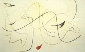 "Post image for Slithering Toward Us: ""Drawing Surrealism"" at the Morgan"