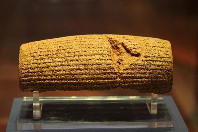 Cyrus Cylinder (via Justin Ennis/Flickr user)