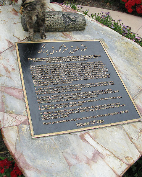 Cyrus Cylinder plaque in San Diego's Balboa Park (via Wikimedia)