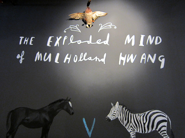 The Exploded Mind of Mulholland Hwang