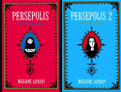 Persepolis book covers (Image via wikipedia.org)