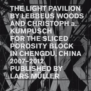 woods-light1-320