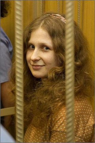 Maria Alekhina (via Wikipedia)