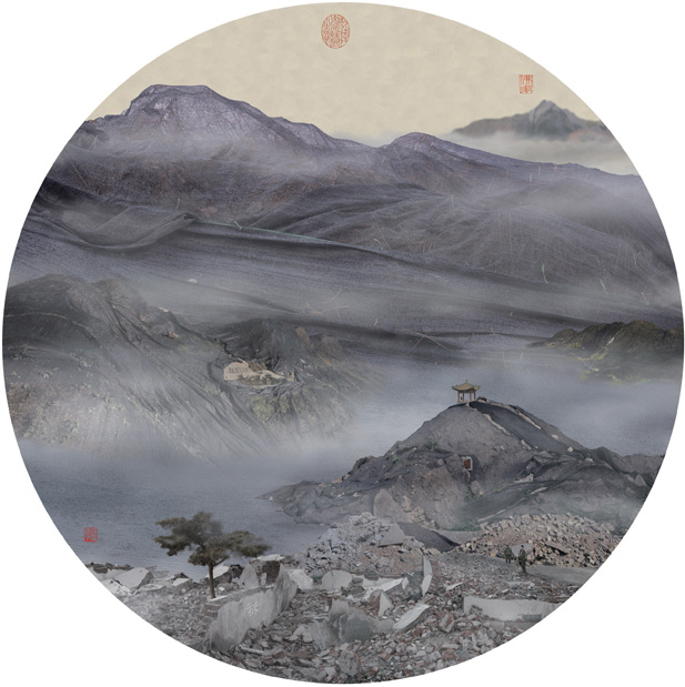 "Yao Lu, ""Autumn Mist in the Mountain with Winding Streams"" (2007)"