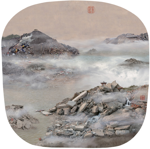 """Yao Lu, """"View of the Autumn Mountains in the Distance"""" (2008)"""