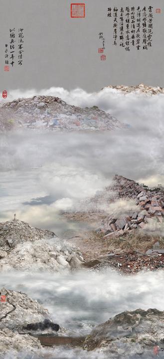 """Yao Lu, """"Mountain Trek"""" (2009)"""