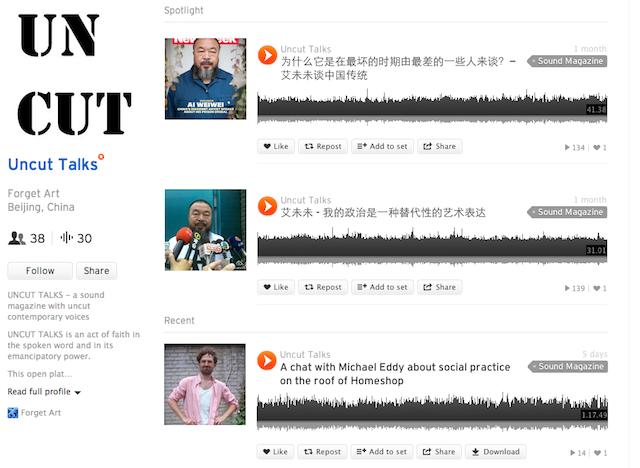 UNCUT TALKS: SoundCloud meets public radio meets China's art scene