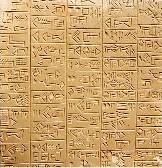 Sumerian_26th_c_Adab