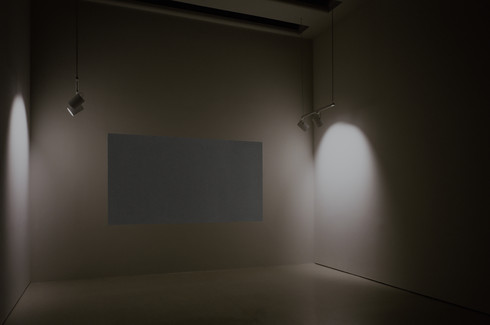 "James Turrell's ""Iltar"" (1976) (via Guggenheim.org)"
