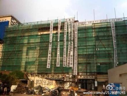 Yuan Gong Studio Demolition  (3)