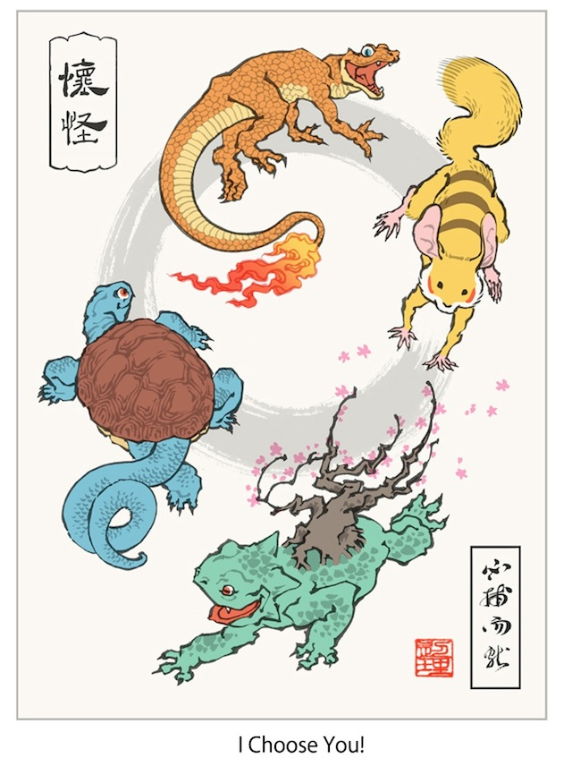 Pikachu, Bulbasaur, Squirtle and Charizard dance around an enso--a popular Zen symbol.