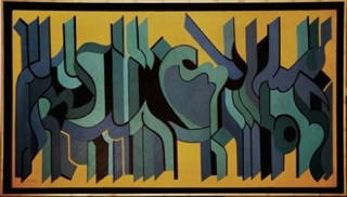 """Mohammad Ehsai, """"Untitled"""" (1974), oil on canvas, 37 7/16 x 68 1/8 in (collection of the artist) (via  asiasociety.org)"""