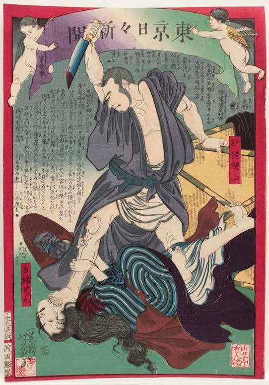"Yoshiiku Utagawa, ""Murderous Priest (Tokyo Nichi Nichi Newspaper)"" (1874), woodblock print, 14.6"" x 9.8"" (via ipcny.org)"