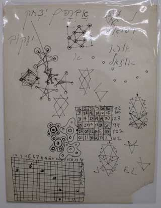 A Lionel Ziprin drawing alluding to the magic square (photo by Eve Aschheim) (click to enlarge)