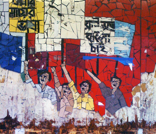 Photo of decaying labor movement mosaic in Jackson Heights, Queens (NY). (Photo: Carlos Martinez