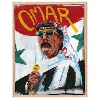 OmarWenu