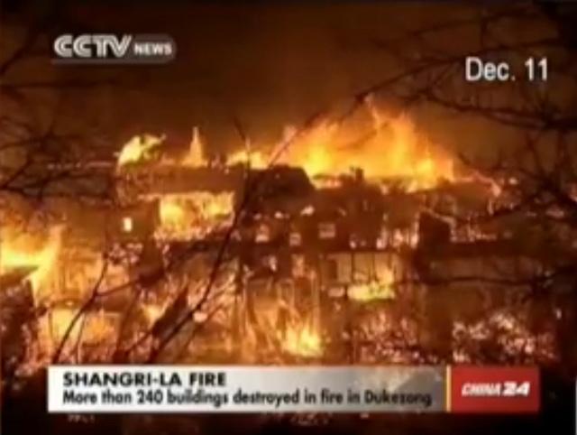 la fires - photo #34