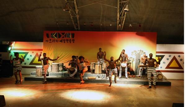 Promotional photo for the Africa Museum of Original Ar (ⓒ Gyeonggi Tourism Organization, via en.gsbc.or.kr)